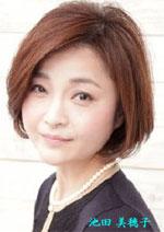 出会い系・詐欺サイト King Hearts(キングハーツ)のサクラ 支援被害者を救う会 快調 池田美穂子